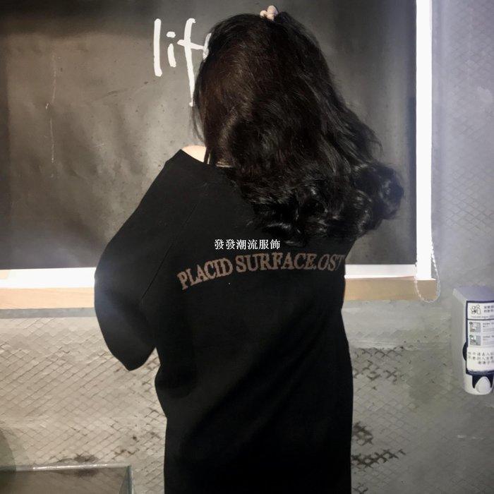 發發潮流服飾PSO Brand 19AW3 保暖百搭簡男女潮牌卡其色寬松 日系毛衣