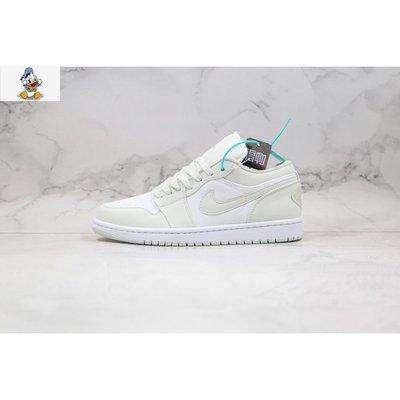 【唐老鴨】Nike Air Jordan 1 LOW Spruce Aura 云杉 米白 男女款 CW1381-003