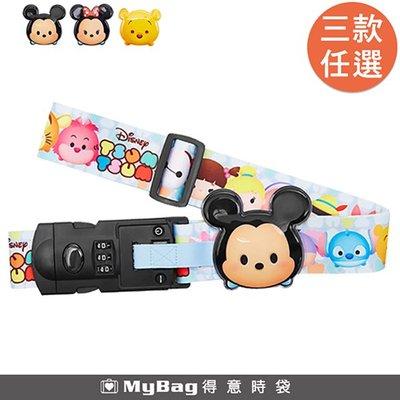 Deseno 行李束帶 Disney 迪士尼 TSUMTSUM附行李秤束帶 秤表可獨立拆 (新版)