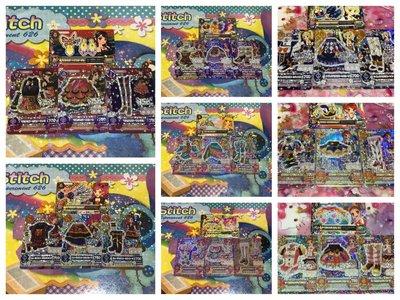 星夢學園 第一、二季絕版P、PR卡set