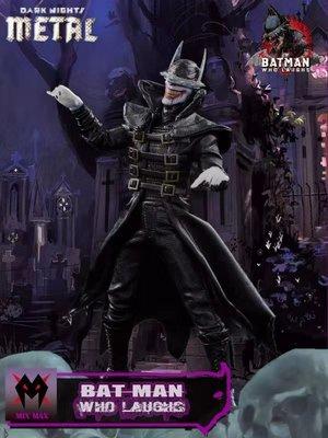 (預訂) Bestlee Studio 1:12 Laughing Bat套裝 Mezco Marvel Legends SHF Mafex Batman