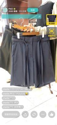 韓國春夏新款 男裝 綁腰 西裝 短褲五分褲 M號32一L 34腰圍