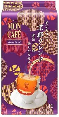 日本產~片岡 京都特選 深烘焙 濾掛式咖啡 (10包入)2包組共470元