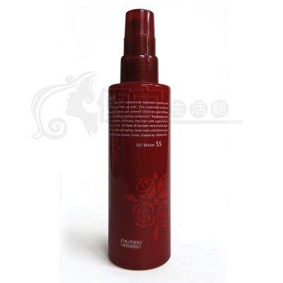 便宜生活館 【免沖洗護髮】SHISEIDO 資生堂  玫瑰蒂娜- SS柔蜜水150ml(滑順、抗毛燥、隔離髮異味)