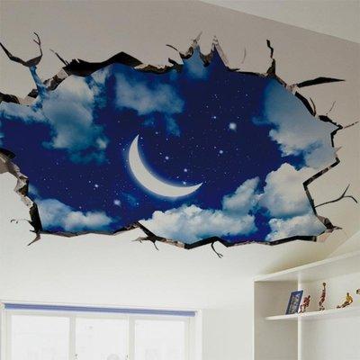 3D墻紙 3D立體墻貼臥室天花板星空貼...