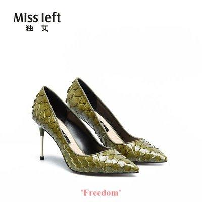 Freedom~女鞋歐洲站蛇漆皮亮光軍...