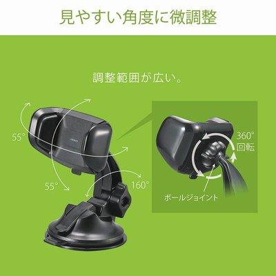 CARMATE 吸盤式快速手機架 SA23