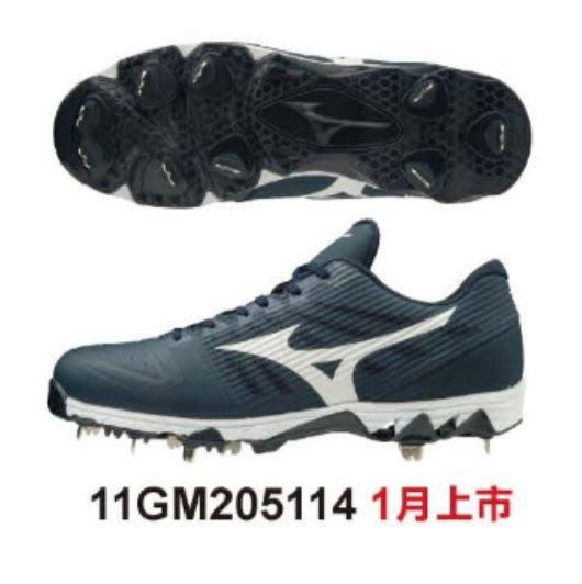 【一軍運動用品-三重店】MIZUNO 美津濃 AMBTION 棒球釘鞋 11GM205114 (3180)