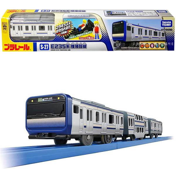 【附發票 HAHA小站】TP15710 麗嬰 正版 S-27 E235 系橫須賀線 PLARAIL 多美 鐵道王國 火車