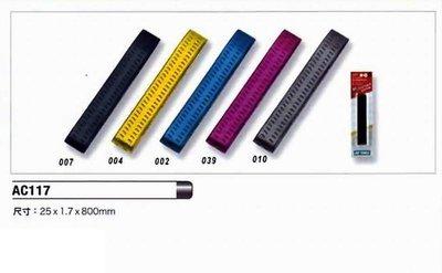YONEX羽球拍用底層握把布AC117EX.黑.灰.藍.紫.黃有5色可選擇