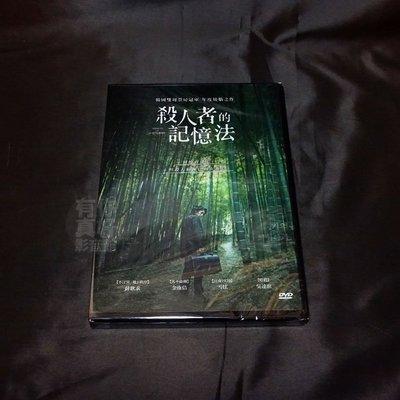 全新韓影《殺人者的記憶法》DVD 改編自金英夏同名小說 元信延 薛耿求 金南佶 AOA成員 雪炫
