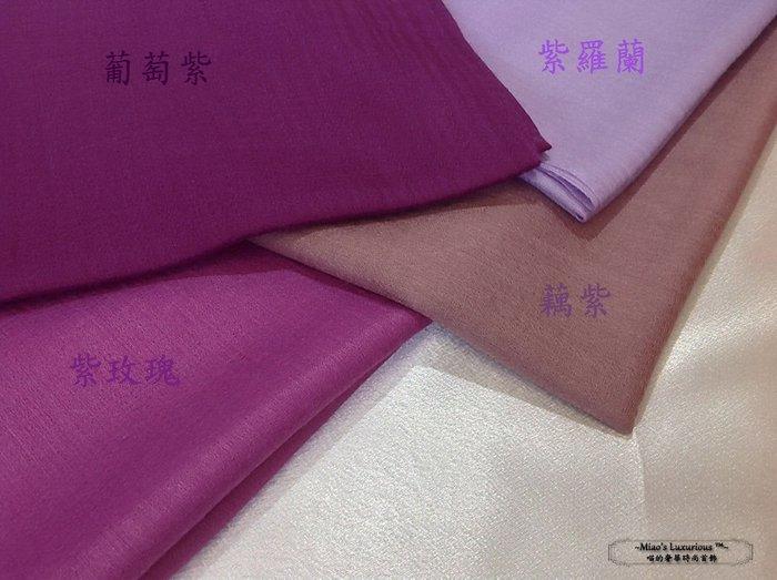 氣質系首選-100% cashmere 紫色系列300支紗pashmina Shahmina 喀什米爾圍巾披肩
