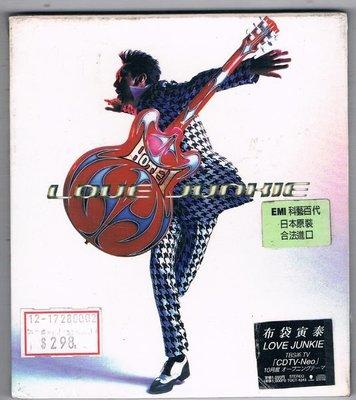 [鑫隆音樂]日本CD-布袋寅泰:LOVE JUNKIE-日本進口/收錄4首[4988006169548]全新