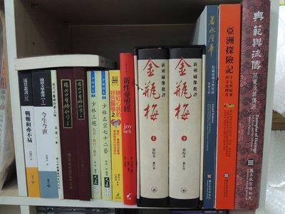 衛生福利部國家藥園植物圖鑑-中國醫藥研究所-國家中醫藥研究所