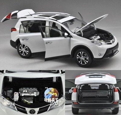 原廠 1/18 豐田TOYOTA RAV4 SUV 2014 休旅車 白色 汽車模型 合金車 車模