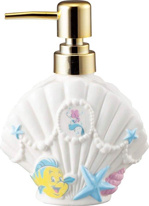迪士尼Disney《現貨》小美人魚 愛麗兒 貝殼造型 陶瓷按壓瓶 乳液瓶 洗手乳瓶~日本正品~心心小舖