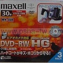 ~P-sha~毘社MAXELL 8cmDVD空白片 DVD-RW【DRW30HG1P3SMO(3片包)】1.4GB攝影機