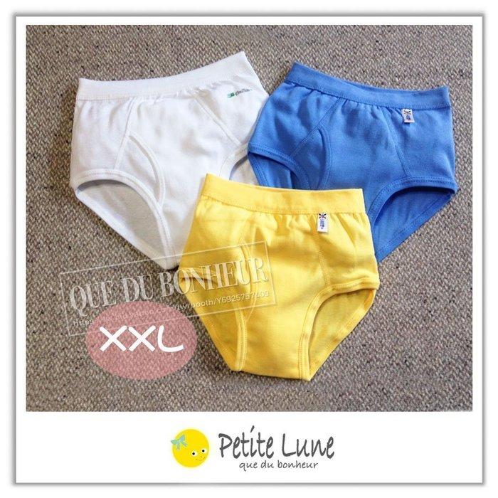 .Petite lune小月亮.小三福826男孩羅紋三角內褲-XXL賣場(只有白跟藍色)