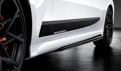【樂駒】BMW G20 M Performance 原廠 車身貼紙 改裝外觀 空力 套件 精品