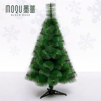 雅典生活館~60cm/90cm家用小型圣誕樹 迷你圣誕裸樹仿真加密綠色松針桌面擺件
