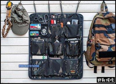 【野戰搖滾】SECTOR SEVEN 軍風壁掛式收納掛板【Multicam Black】黑色多地形迷彩雜物袋工具掛板