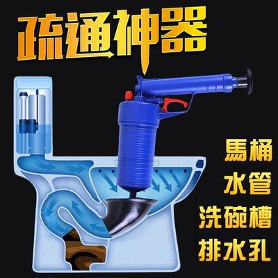 疏通神器 馬桶神器🔺現貨🔺水管阻塞 水管堵塞 一炮通疏通器 馬桶一砲通