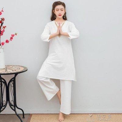 日和生活館 運動服8305#瑜伽服套裝女春季新款寬鬆刺繡運動太極禪修服居士服S686