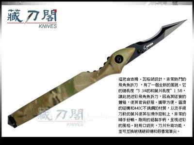 《藏刀閣》BOKER Plus-(Urban Survival Camo)筆夾型/飛角魚折刀(城市迷彩)