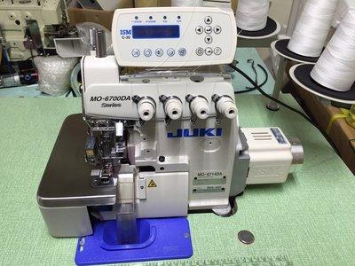 JUKI MO6700 拷克 工業用 縫紉機 氣動式 自動切線 節氣 直驅馬達 新輝針車有限公司