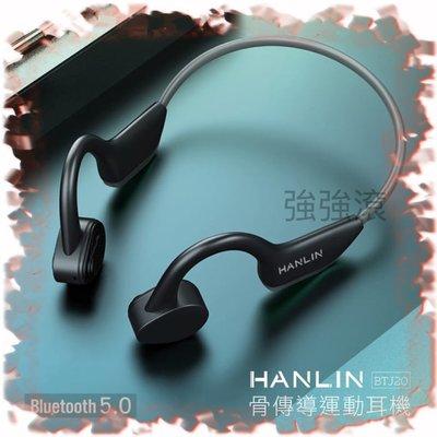 防水藍牙5.0骨傳導運動雙耳藍芽耳機 耳掛式騎車 跑步 後掛式
