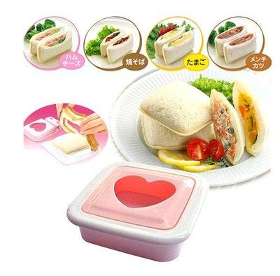 ☆╮布咕咕╭☆愛心口袋三明治土司模/愛心造型口袋三明治麵包製作器