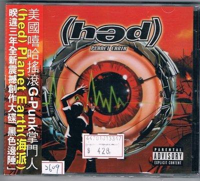 [鑫隆音樂]嘻哈CD-海派Hed Pe:黑色邊陲Blackout [4710149637864] 全新/免競標