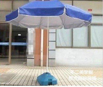 【格倫雅】^戶外大雨傘沙灘傘 帳篷傘庭院傘 太陽傘 廣告傘2.4防紫外線6776[g-l-y