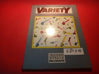 【愛悅二手書坊 P-13】Variety    Belvedere,Italy  January 1986 全新未拆