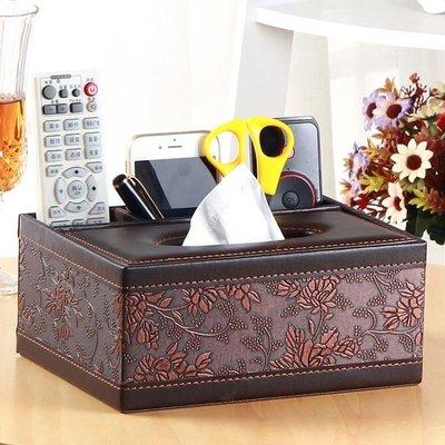 創意紙巾盒抽紙盒茶幾客廳遙控器收納盒家用餐巾紙抽盒簡約3-6
