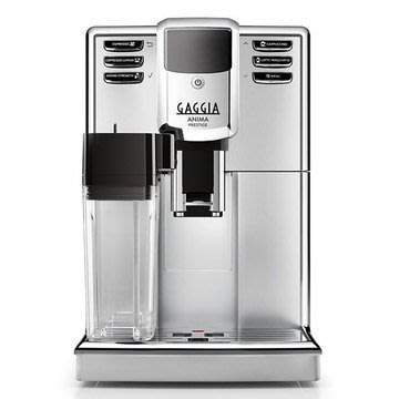 GAGGIA ANIMA PRESTITGE 全自動咖啡機  HG7274