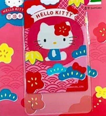Hello Kitty 悠遊卡 日式和風