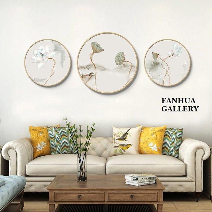 C - R - A - Z - Y - T - O - W - N 新中式禪意荷花掛畫家居圓形裝飾畫簡約客廳圓形框掛畫