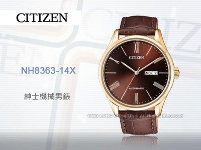 CITIZEN 星辰 手錶專賣店 NH8363-14X  紳士機械男錶 皮革錶帶 咖啡 防水 羅馬數字