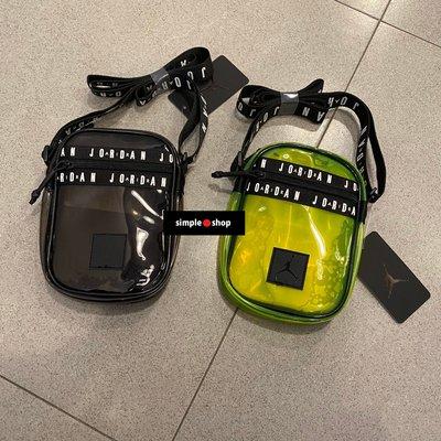 【Simple Shop】NIKE JORDAN 半透明 側背包 喬丹 小包 黑 9A0415-023 綠 369