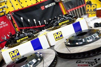 德朋國際 /AP RACING CP-9040六活塞卡鉗組 特價優惠中 各車系皆可詢問 制動升級
