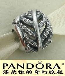 潘朵拉我最便宜{{潘朵拉的奇幻旅程}} PANDORA Mcro Pave Feather -鑽石之葉 791186CZ