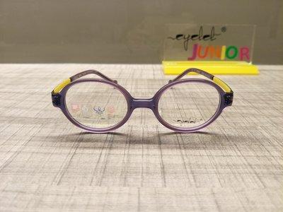 [恆源眼鏡]EYELET EK151 A9 JUNIOR 適合0~16歲兒童眼鏡