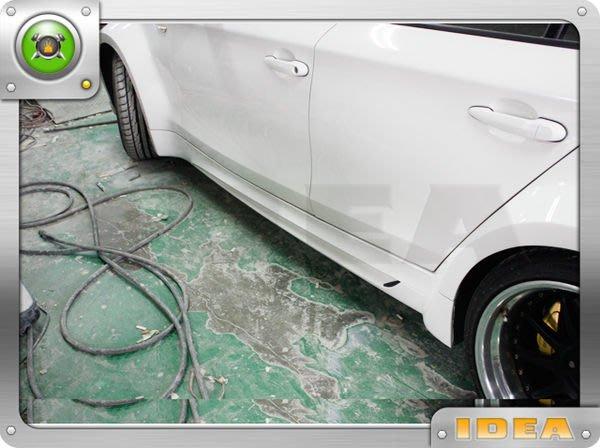泰山美研社5851 BMW 寶馬 E87 1系列 側裙 客製改裝 120 135 116 118