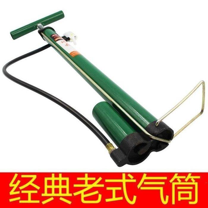 雨晴嚴選 老式高壓打氣筒 居家用氣筒自行車電動車摩托車汽車充氣筒氣管子YQ565