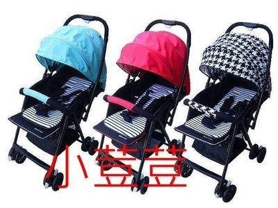 [小荳荳] Mother's Love  加寬版輕量雙向秒縮車(全新) 嬰兒推車.抗UV~贈雨罩
