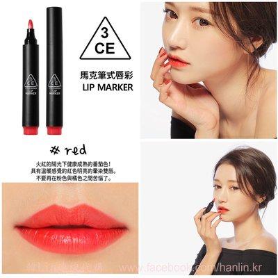 現貨【韓Lin連線代購】韓國 3CE - 馬克筆式唇彩 LIP MARKER 共7色