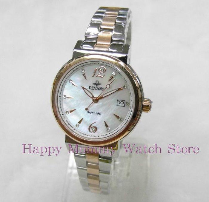 【 幸福媽咪 】DEVANO 帝凡諾 公司貨 藍寶石 防水日期窗 女錶 34mm 型號:DV-5626GQ