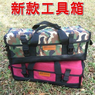 【珍愛頌】AJ238 新款露營工具箱 ...