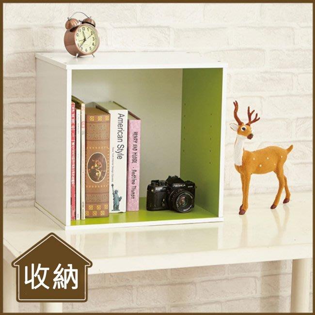 臥室/客廳/電腦/辦公【居家大師】BCF31現代風二格收納櫃/置物櫃/整理收納組合櫃/書櫃/收納
